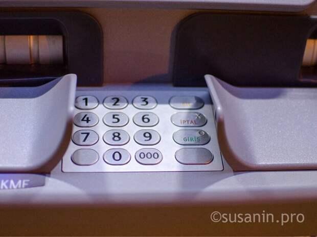 В Воткинске мужчина с топором попытался похитить деньги из банкомата