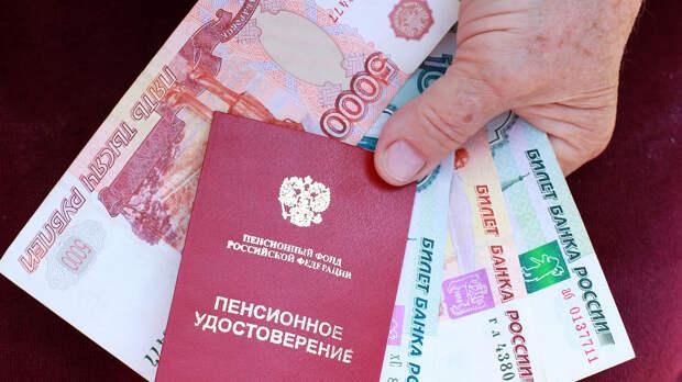 Кого ждет увеличение пенсий с 1 мая, рассказала эксперт