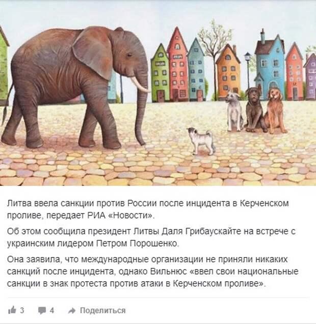 """""""Мал клоп да вонюч"""": Соцсети наполняются карикатурами после заявления Грибаускайте о введении российских санкций"""