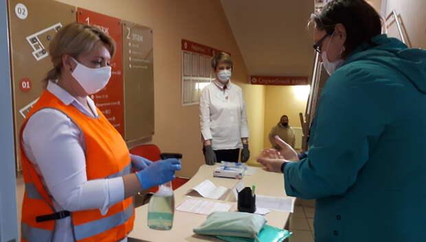 МФЦ Подольска начали обслуживать до 400 человек в день