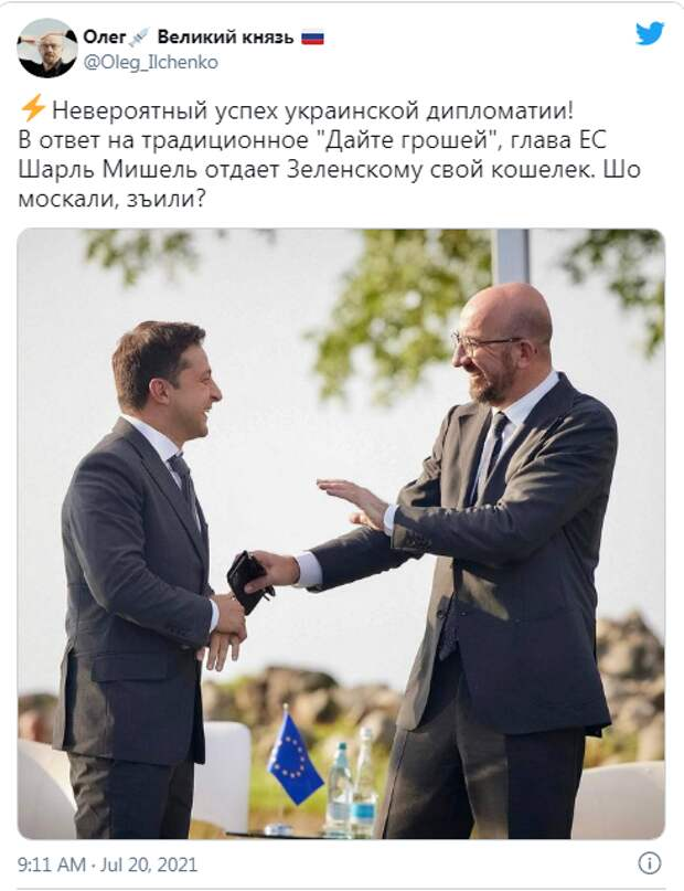 Про Донбасс и про Руину