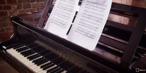Музыкальный инструмент. Фото: mos.ru