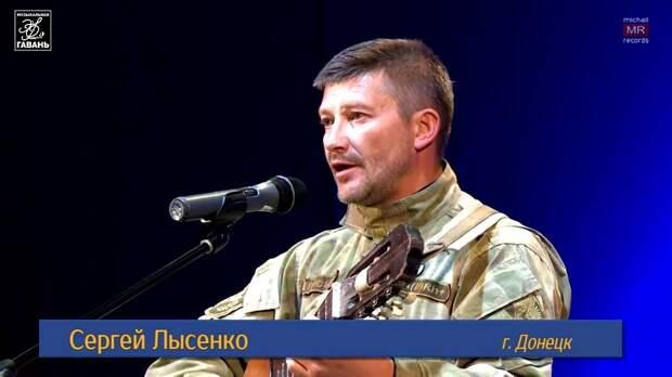 Дюжина песен Новороссии