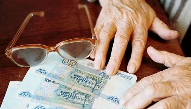 Часть россиян может лишиться до 70% своей пенсии