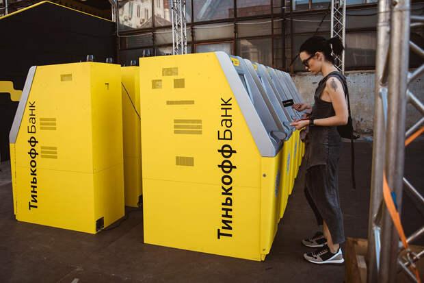 Банк «Тинькофф» запустит собственный платёжный сервис