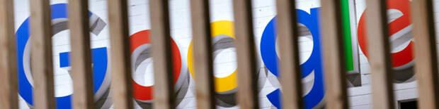 Административное делопроизводство: чем Google насолил Роспотребнадзору?