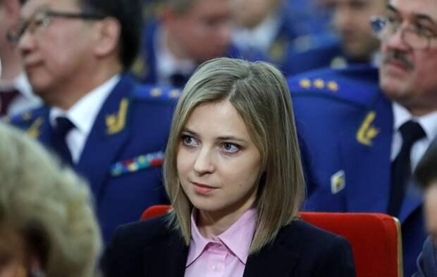 Поклонская после семи лет в России перестала верить мужчинам