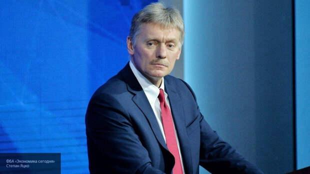 Кремль опроверг все беспочвенные обвинения Запада во вмешательстве РФ в дела Мадагаскара