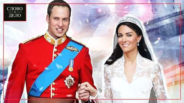 10 лет в браке: как Кейт Миддлтон превратилась в настоящую принцессу