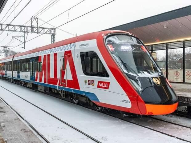 МЦД: новые станции, вокзалы и направления