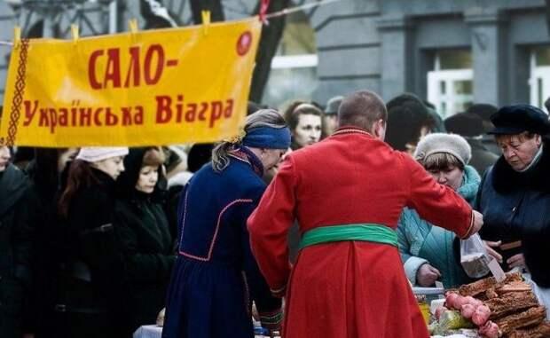 Украинцы определили сразу несколько своих отличий от русских