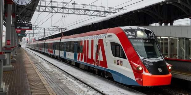 Расписание поездов МЦД-2 изменится с 26 по 30 апреля