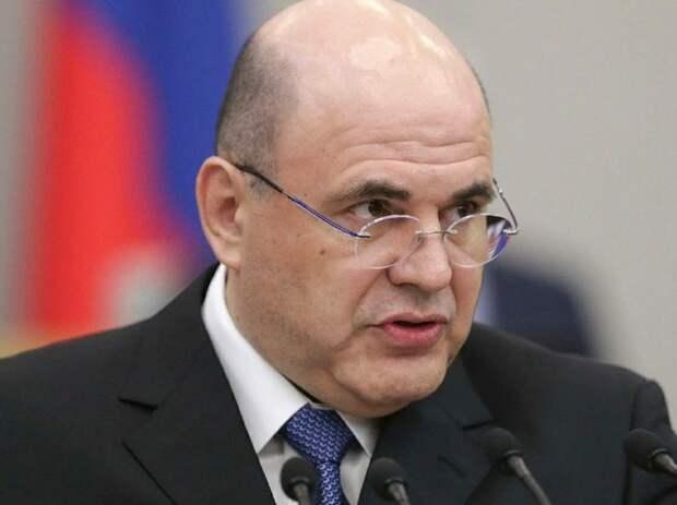 Мишустин подписал распоряжения о новых назначениях в руководстве аппарата правительства