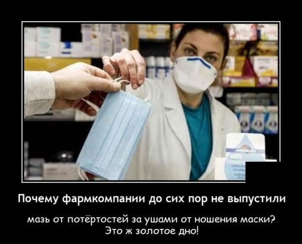 Демотиватор про крем