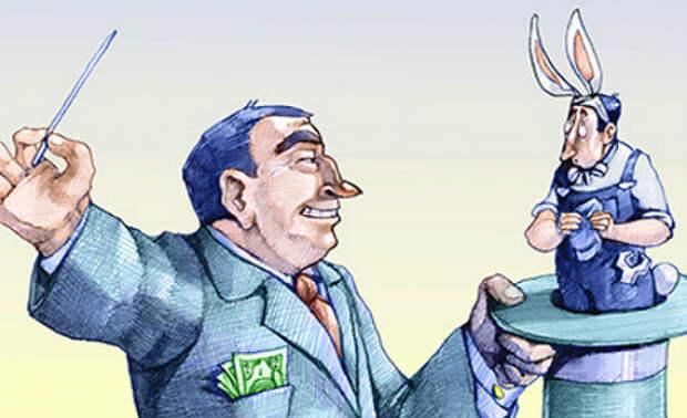 Очарование зла: почему знаменитости теряют деньги в банках