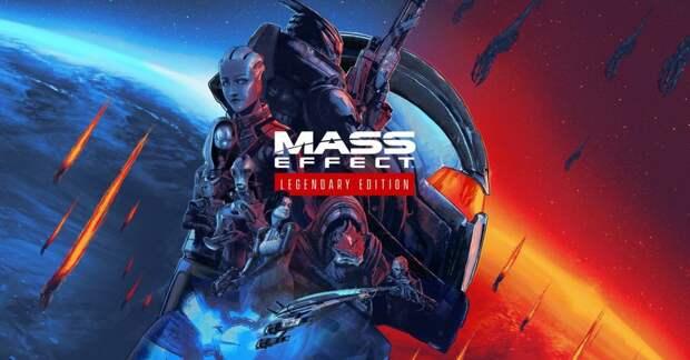 Почему Mass Effect: Legendary Edition обещает быть лучшим ремастером