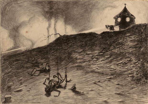 Марсианин смотрит на убитых Герберт Уэллс, война миров, иллюстрации, история