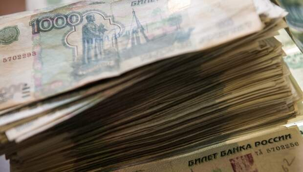 Свыше 114 тыс кредитов реструктуризировали банки жителям Московского региона