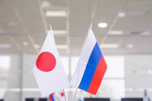 Представители РФ и Японии обсудили предстоящие политические контакты