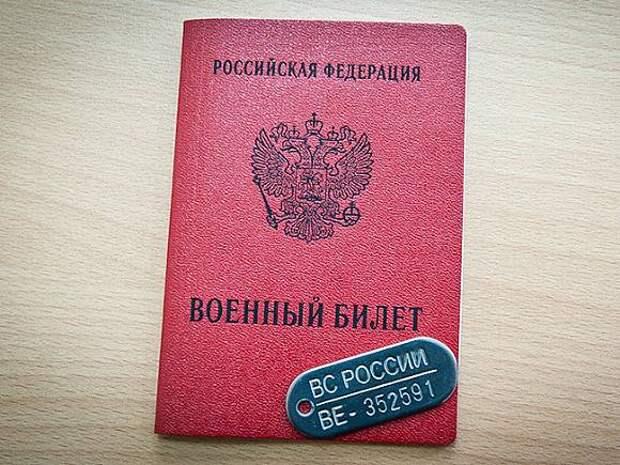 Путин подписал указ о военных сборах для запасников