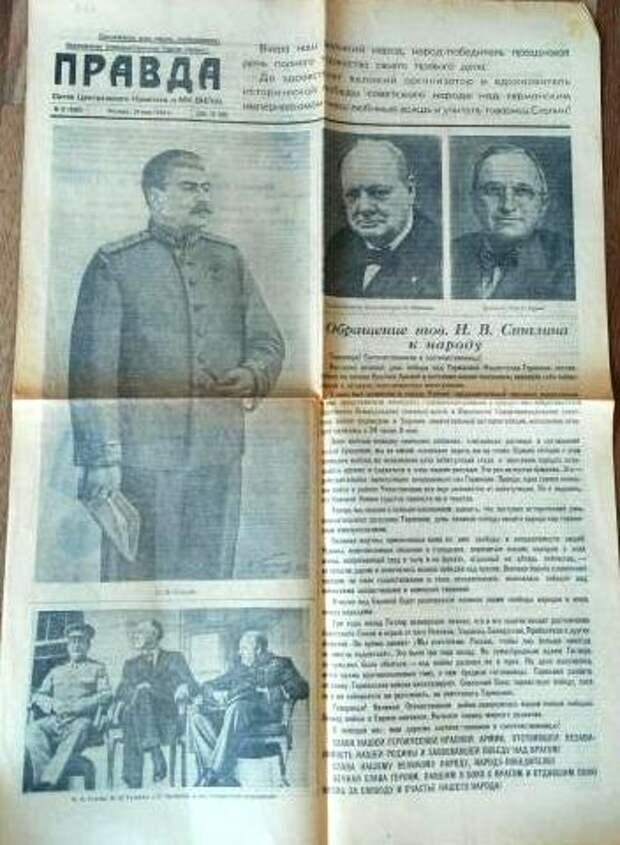 Каждому крымчанину домой принесут газету со Сталиным