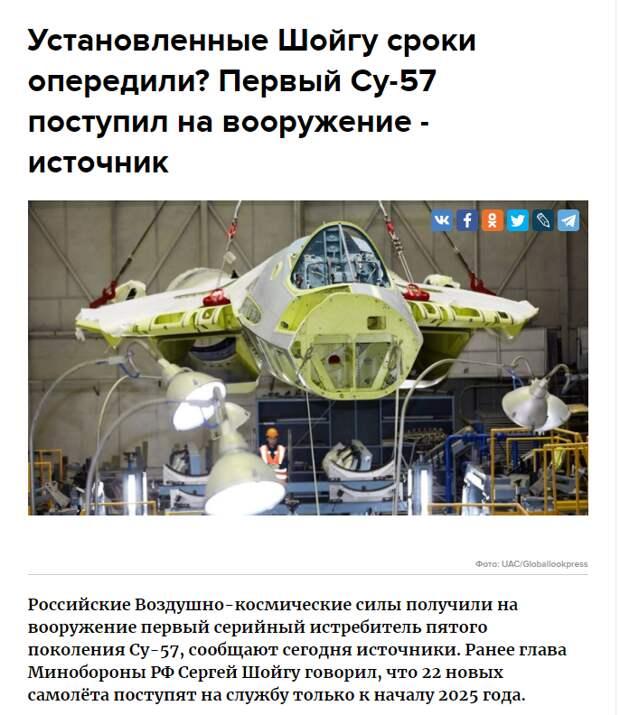 """Главный секрет Су-57 раскрыл Баранец: """"Не постесняюсь сказать…"""""""