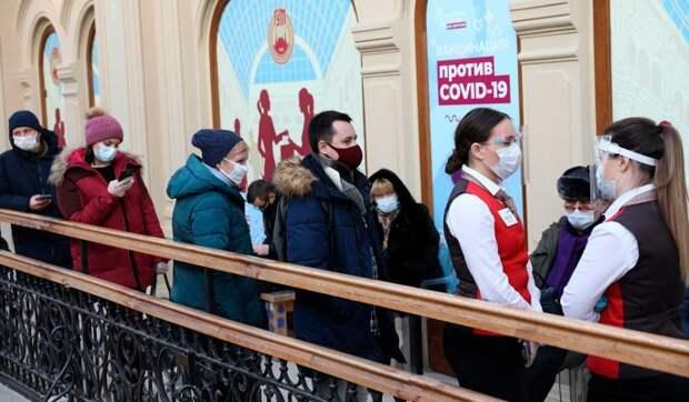 Москвичи спешат привиться от коронавируса в ГУМе