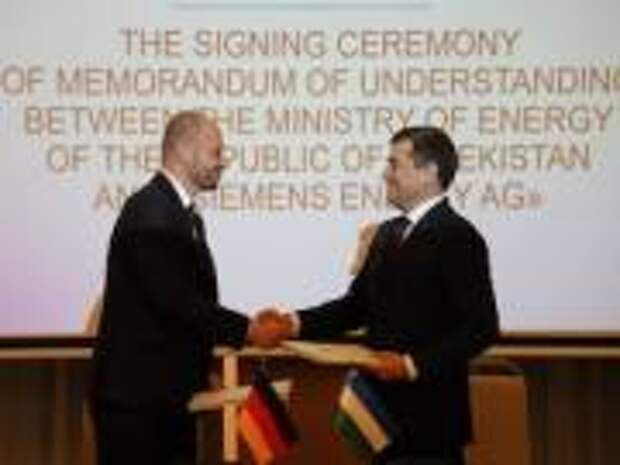 Минэнерго Узбекистана и Siemens Еnergy AG подписали дорожную карту