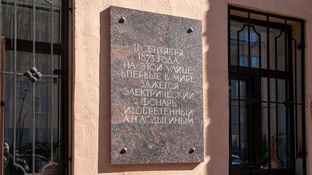 Необычные памятники в Санкт-Петербурге. ч.1