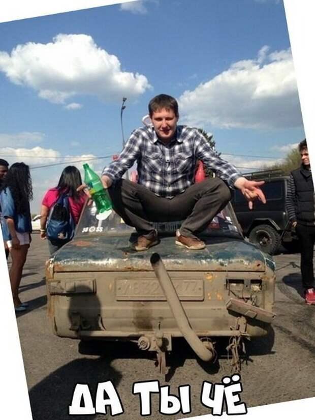 Автовсячина от БрОдЯгА за 08 апреля 2019 Автовсячина, авто, автомобиль, автоприкол, машина, прикол
