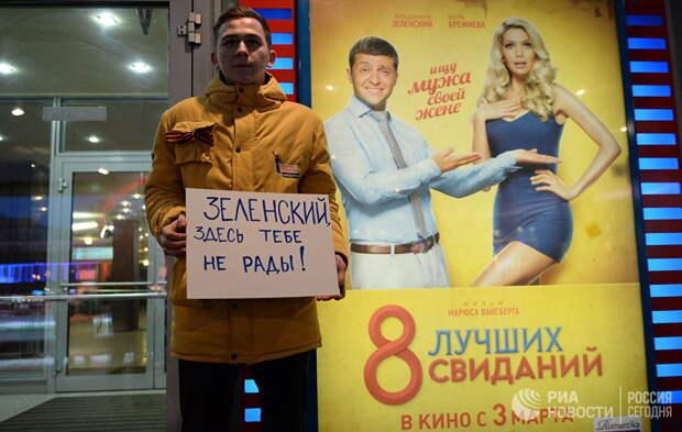 """Российско-украинский """"шпагат"""" шоу-бизнеса: методичка для """"чайников"""""""