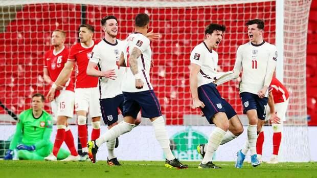 Англия вырвала победу у игравшей без Левандовски Польши
