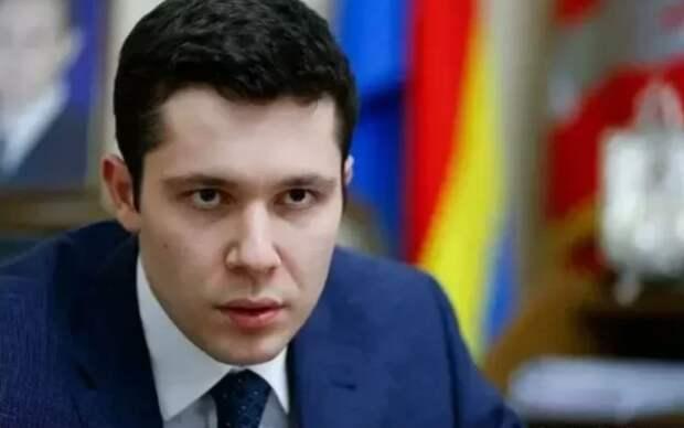 «Убирайтесь прочь!». Губернатор Калининграда быстро поставил на место распоясавшихся мигрантов