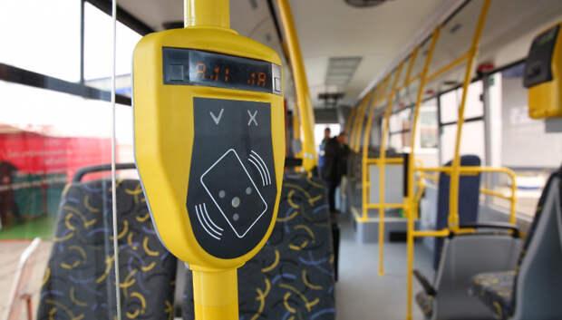 Соцкарты снова начинают принимать для оплаты проезда в общественном транспорте Подмосковья