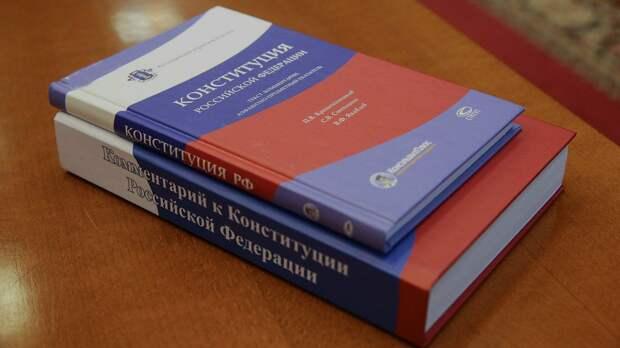 Творческая интеллигенция выступила против поправок к Конституции России