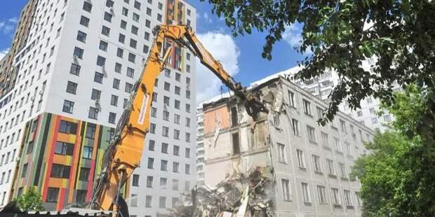 Реновация в Москве идет с применением технологии «умного сноса»