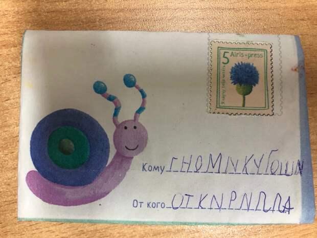 В Ноябрьске почтальоны ищут маленького Кирилла