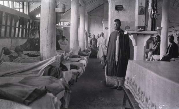 Полевой подвижный госпиталь No. 75. Палата
