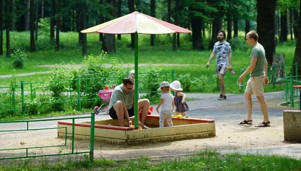 Более 1,5 млн человек посетили парки Подмосковья с 30 мая