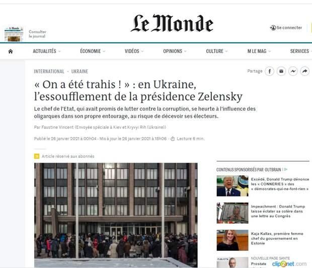 Le Monde: Рейтинг Зе вблизи нуля – это всё рука Кремля