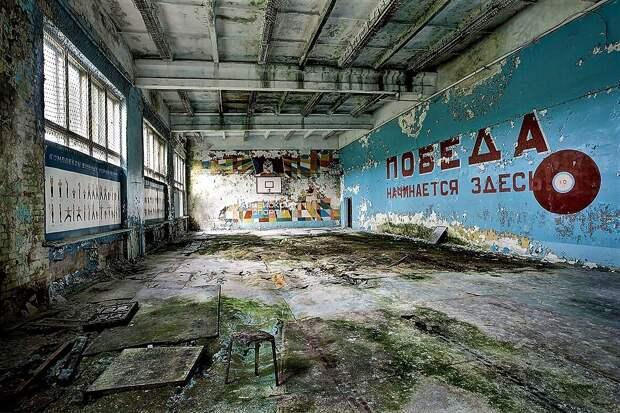 советское наследие, взято из Яндекс.картинки