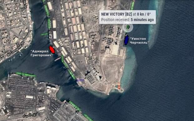 Боевые корабли России и США поставили поодаль друг от друга в порту Судана