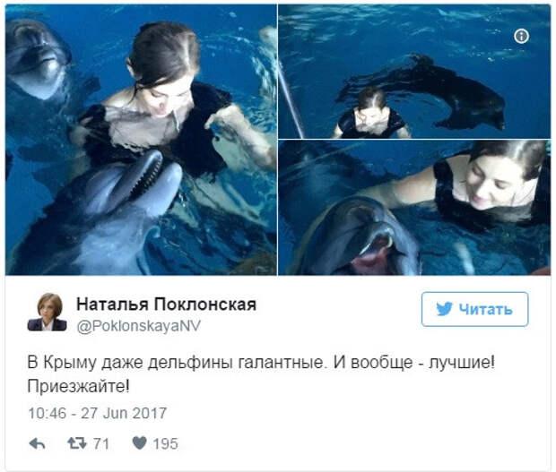 Как настоящие и бывшие мировые и российские политики выглядят в купальниках и без (МНОГО ФОТО)