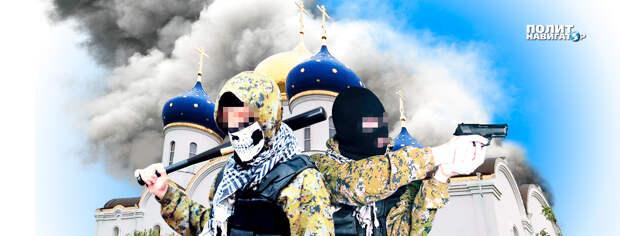 Государственные элиты Украины уверены, что церковь не только должна меняться в соответствии с политическим...