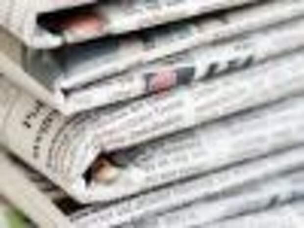Европейские СМИ о ситуации на Украине