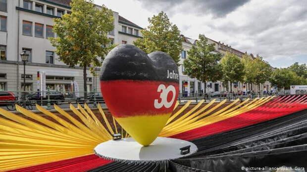 Немцы многое поняли только через 30 лет после воссоединения