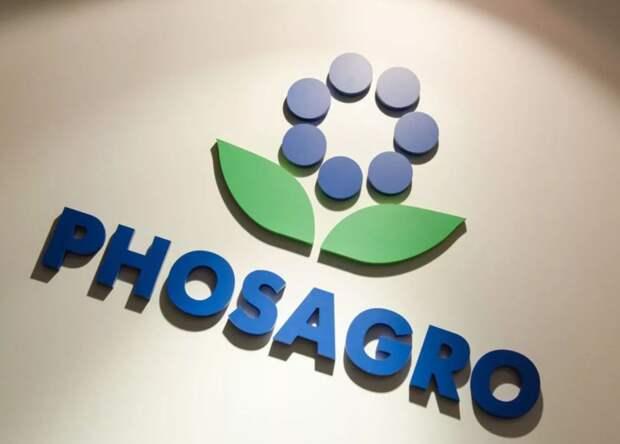 """Совет директоров """"ФосАгро"""" рекомендовал выплатить дивиденды в размере 123 рубля на акцию"""