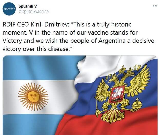 Глава РФПИ объяснил значение буквы «V» в названии вакцины «Спутник V»