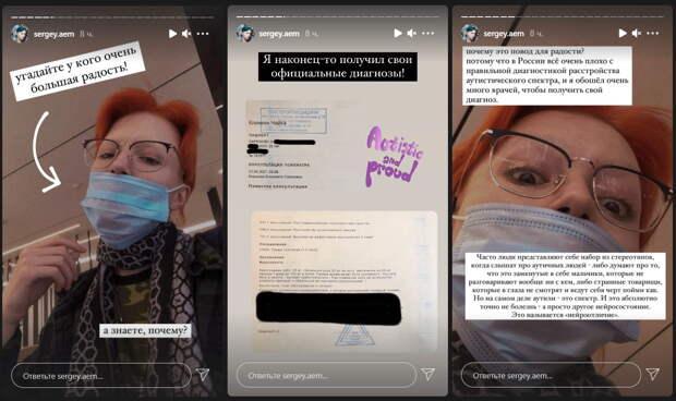 """""""Уши эльфа и сбритые брови"""": дочь Ефремова показала, как выглядит после заявления о смене пола"""