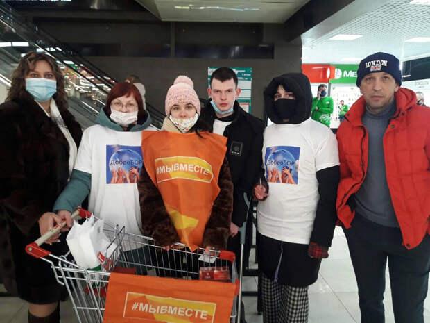 Жители Бора собрали 48 килограмм продуктов для многодетных семей